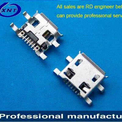 7PIN 10.25mm microUSB B type 5pin 沉板0.72mm