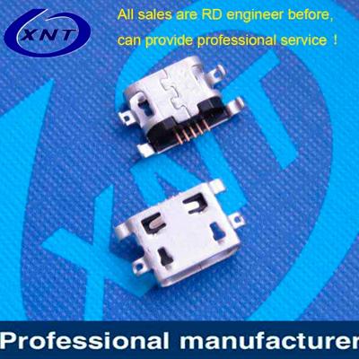 micro USB B type 5pin 无卷边沉板1.60mm