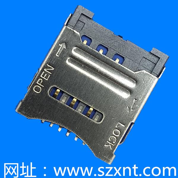 microSim6Pin 掀盖式 1.75高