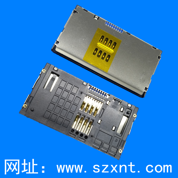 Smart card拉拔 8pin IC卡座