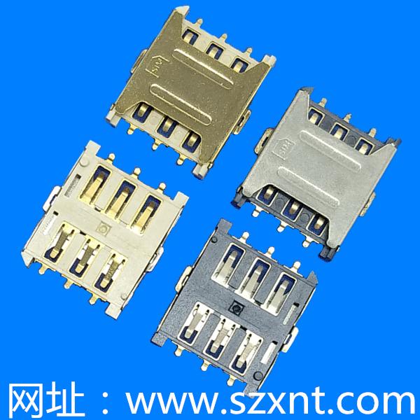 SIM卡座NanoSim 推拉式6pin(1.35H)