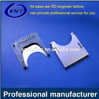 TF卡座SD PUSH 高2.75mm内焊带侦测