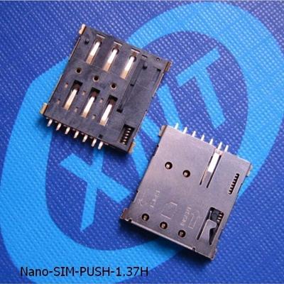 SIM卡座NanoSim push带CD