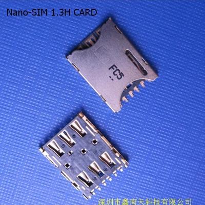 SIM卡座NanoSim6Pin推拉式 (H=1.20)