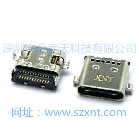 USB C TYPE 沉板0.8mm双排贴片-沉板式24P
