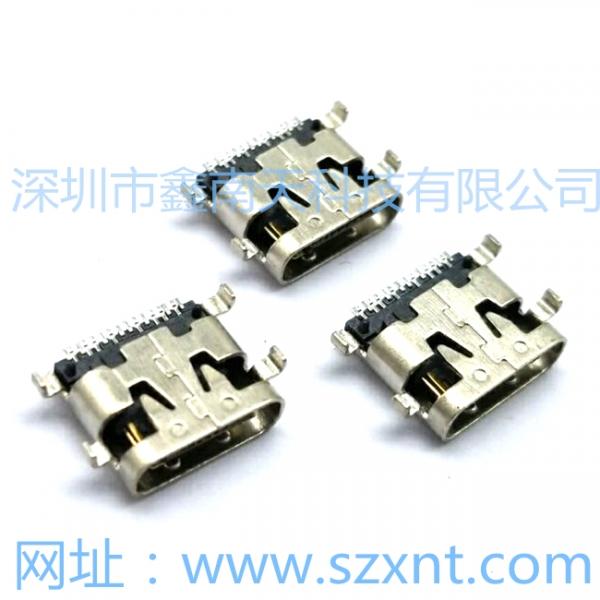 USB TYPE C 2.0母座板式SMT
