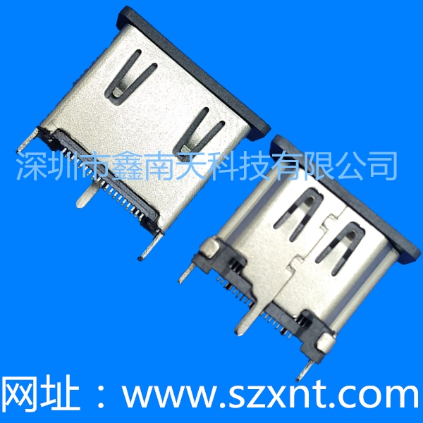 HDMI A TYPE 立式 总长 10.50MM