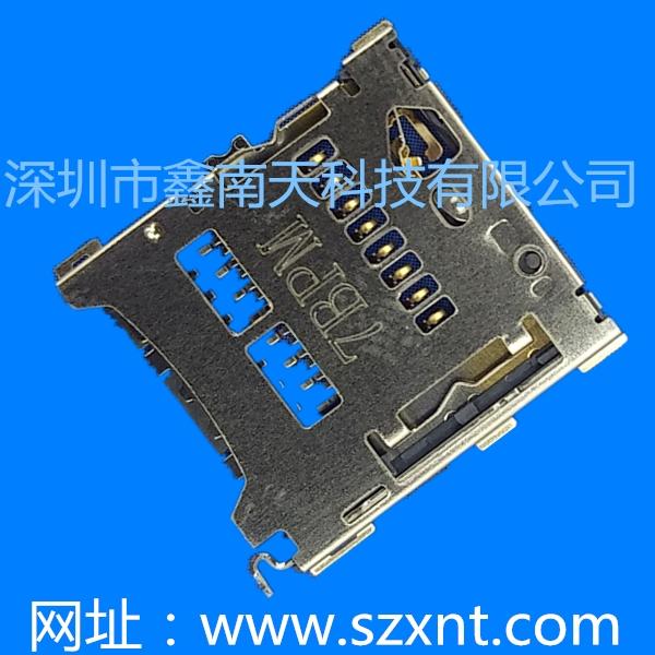 TF卡座TF/microSD with tray type