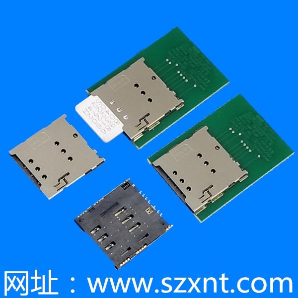 惠州micro sim 卡座 1.42 防呆型 兼容莫仕版本