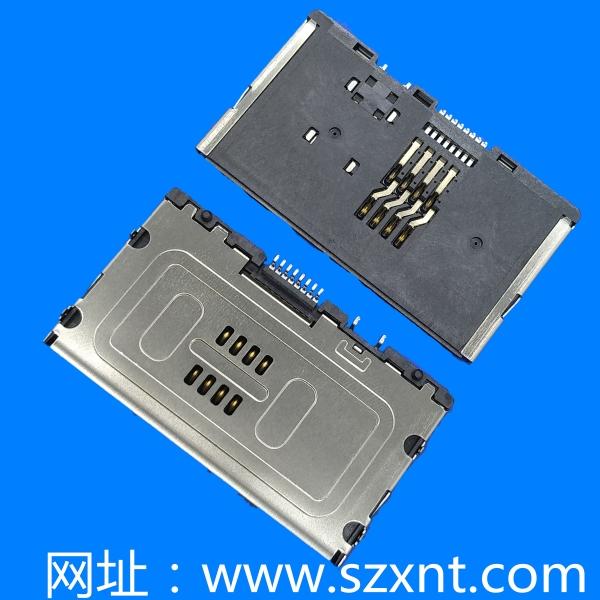 Smart card拉拔 8+2 pin IC卡座有侦测端子