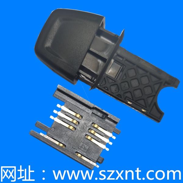SIM 简易式 带卡套